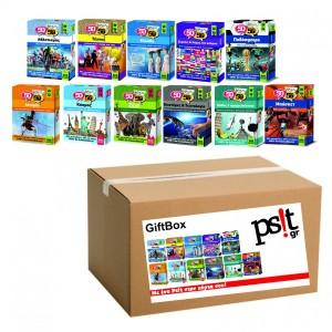 GiftBox 5050 Quiz 6600 ερωτήσεις