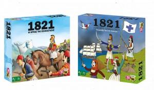 1821 ΟΙ ΗΡΩΕΣ ΤΗΣ ΕΠΑΝΑΣΤΑΣΗΣ + 1821 Η ΜΕΓΑΛΗ ΕΠΑΝΑΣΤΑΣΗ